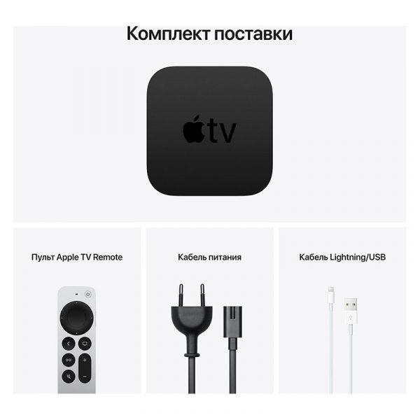 ТВ Приставка Apple TV 4K 64Gb (MXH02)-4