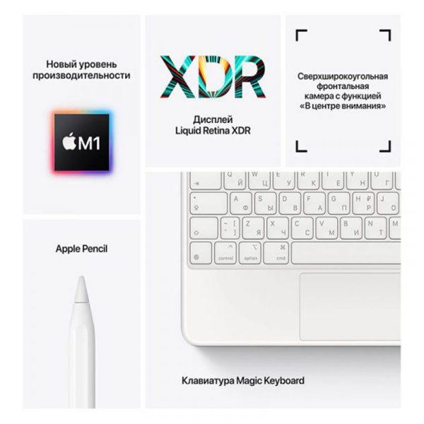 Планшет Apple iPad Pro 11 Wi-Fi 128GB (2021) Space gray Серый космос (MHQR3)-7