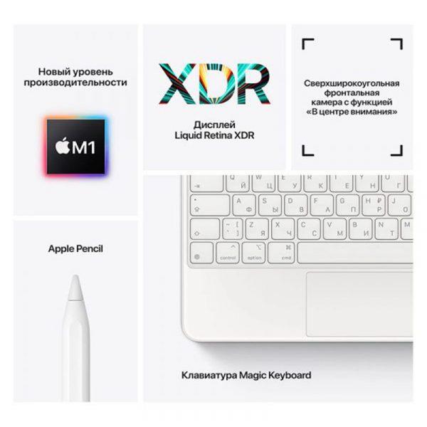 Планшет Apple iPad Pro 11 Wi-Fi 256GB (2021) Silver Серебристый (MHQV3)-6