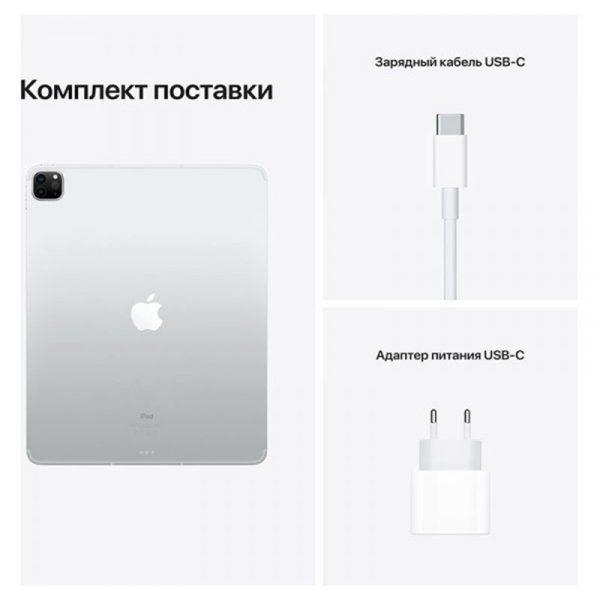Планшет Apple iPad Pro 11 Wi-Fi 256GB (2021) Silver Серебристый (MHQV3)-7
