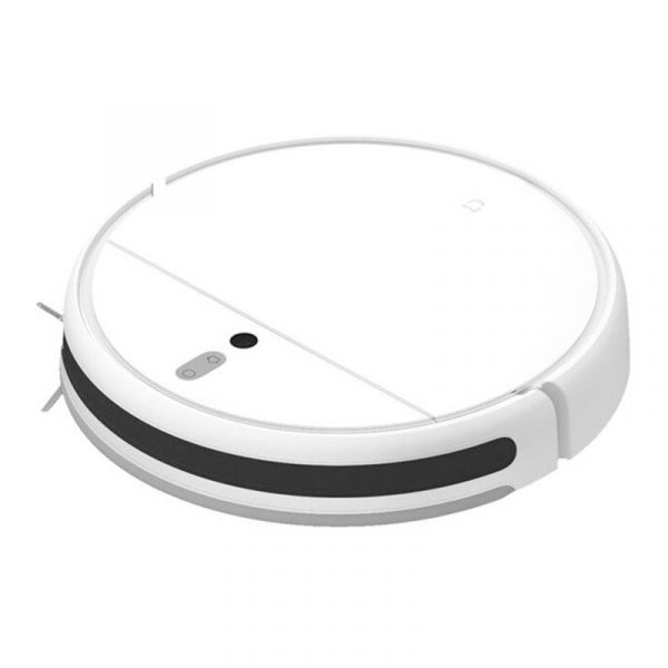 Робот-пылесос Xiaomi Mi Robot Vacuum-Mop (Global) Белый