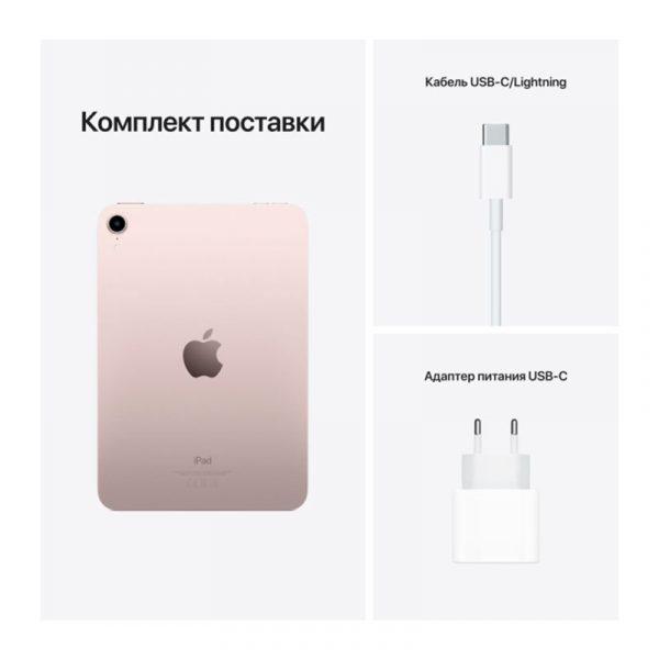 Планшет Apple iPad mini Wi-Fi+Cell 64GB Pink (MLX43)-4
