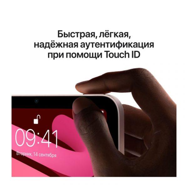 Планшет Apple iPad mini Wi-Fi+Cell 64GB Pink (MLX43)-5