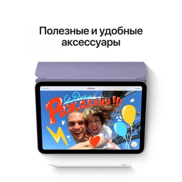 Планшет Apple iPad mini Wi-Fi+Cell 64GB Pink (MLX43)-9