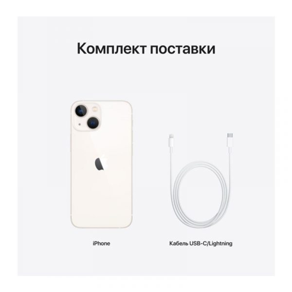 Смартфон Apple iPhone 13 128GB Starlight (MLNX3)-7