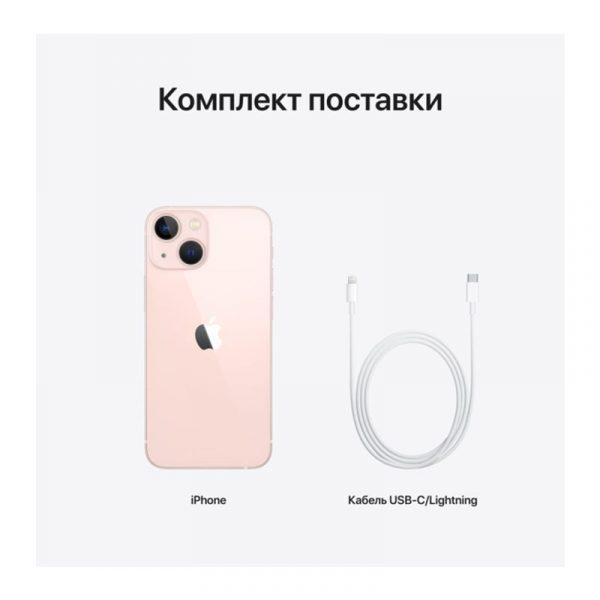 Смартфон Apple iPhone 13 256GB Pink (MLP53)-5