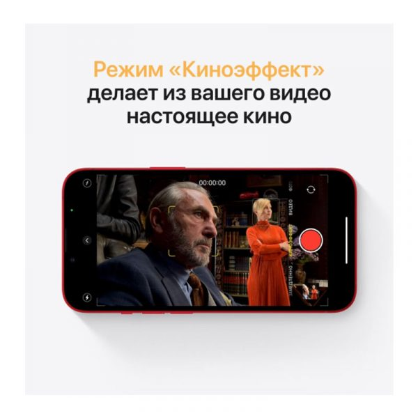 Смартфон Apple iPhone 13 256GB (PRODUCT)RED (MLP63)-10