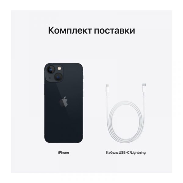 Смартфон Apple iPhone 13 mini 128GB Midnight (MLLV3)-3