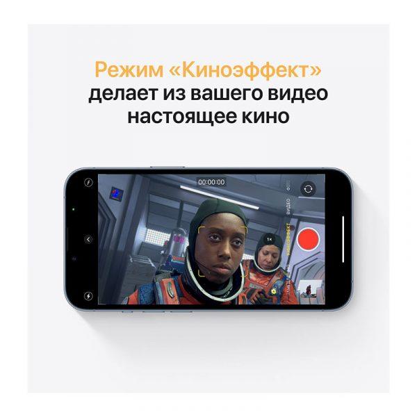Смартфон Apple iPhone 13 Pro Max 128GB Silver (MLLQ3)-6