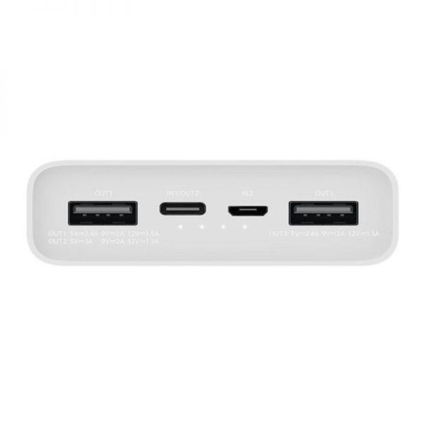 Аккумулятор Xiaomi Mi Power Bank 3 20000mAh Fast Charge QC3.0 (PLM18ZM) Белый-2
