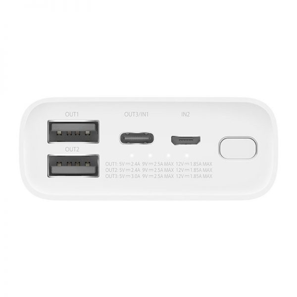 Аккумулятор Xiaomi Mi Power Bank Pocket Version 10000mAh Белый-4