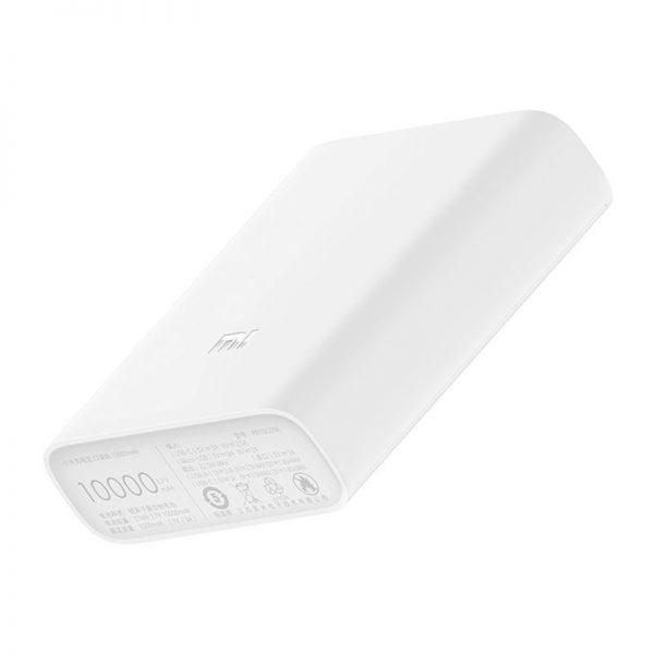 Аккумулятор Xiaomi Mi Power Bank Pocket Version 10000mAh Белый-5