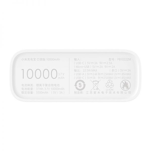 Аккумулятор Xiaomi Mi Power Bank Pocket Version 10000mAh Белый-9